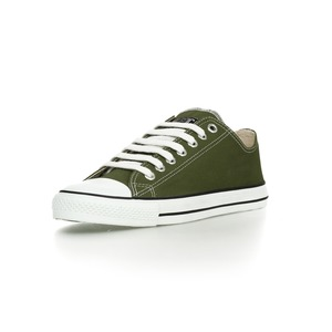Fair Trainer Lo Cut Classic Camping Green | Just White - Ethletic