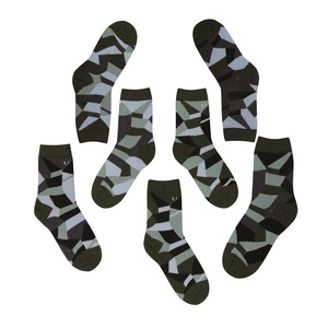 URU SOLOSOCKS Wilhelm Kids/Ladies - URU