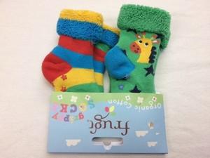 Grippy Socks 2er Pack Giraffe - Frugi