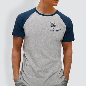 "Herren T-Shirt, ""Kleiner Kiwi"", Navy/Heather Ash - little kiwi"