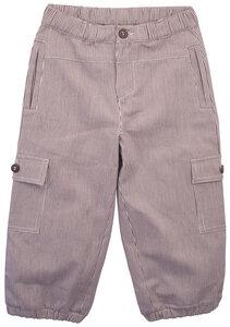 Leichte Hose für Jungs und Mädchen - Serendipity