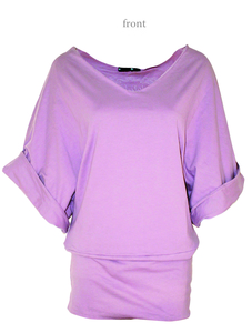 Chakura V-Neck Double Cotton Top - Chakura by Ku Ambiance