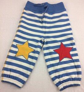 Baby Jogginghose blau weiß gestreift - Kite Kids