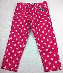 Capri Hose pink spots - Kite Kids