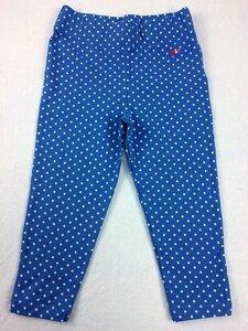 Leggings blau mit Punkten - Kite Kids