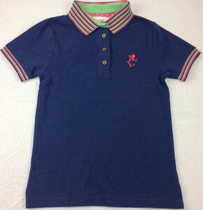 Poloshirt kurzarm blau-violett - Kite Kids