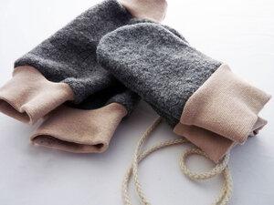 Babyset mit Stulpen und Handschuhe  - Ulalü