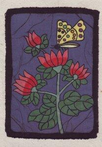 Drei Grußkarten mit Blumenmotiv - Karma Fair Trade