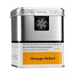 Orange Safari - Samova