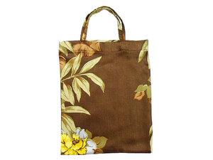 Mini Tasche, Lotus Vintage, Upcycling von Leesha - Leesha