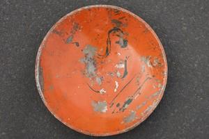 Leo Ölfass Schale, Orange I - Africa Design