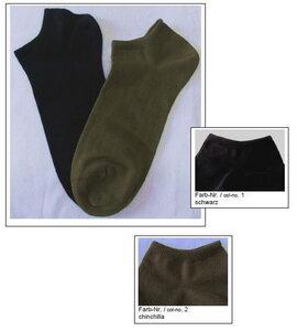 Sneaker schwarz o.chincilla m. Biobaumwolle 32161 - grödo