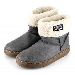 Snug Boot Grey - Vegetarian Shoes
