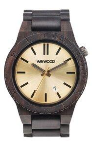 Arrow - Wewood