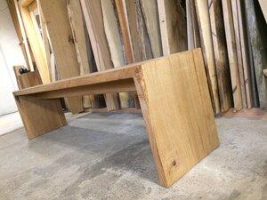 Sitzbank aus Eiche mit geraden Wangen auf Gehrung verleimt - Möbelmanufaktur Potsdam