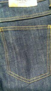 Herren Jeans Blauer Freund - Geniestreich