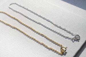 Zartes Armkettchen aus 925er Sterling Silber  - LUXAA