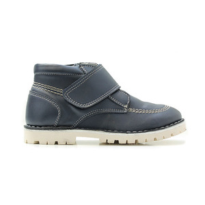 Kinder Boots Blau - Wills Vegan Shoes