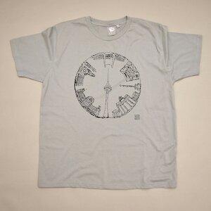 T-Shirt BERLIN GULLI hellgrau - MR. NELSON ecowear