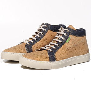 Fairticken Nico Sneaker (natural, Kork) - Fairticken