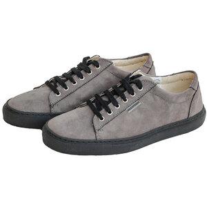 Nabo II Sneaker (grau) - Fairticken