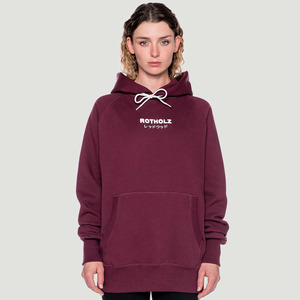'Logo' Oversized Hoodie Burgundy - Rotholz