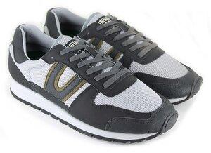 Trail Legend MK2 Grey - Vegetarian Shoes