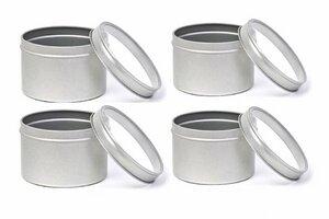 4 Stück Set Silberne runde Kräuterdosen aus Metall mit Klarsichtdeckel - DS