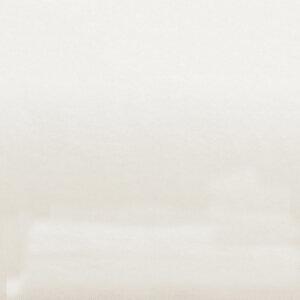 Doppel-Jersey Spannbezug - Cotonea
