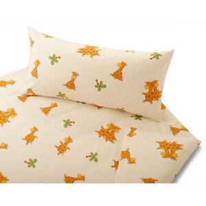 Satin Kinderbettwäsche Giraffe  - Cotonea