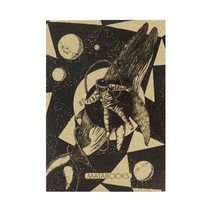 Postkarte Graspapier - Space miracle - Matabooks